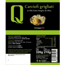 Grilled Artichokes in extra virgin olive oil - Quattrociocchi - 320gr